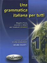 book_Una1