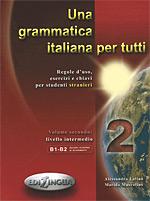 book_Una2
